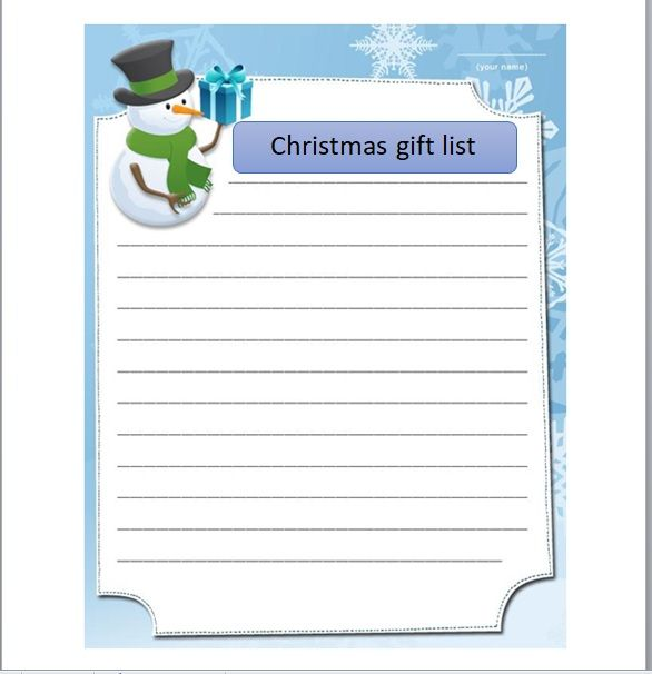 Christmas gift list template 14