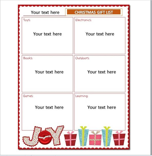 Christmas gift list template 20
