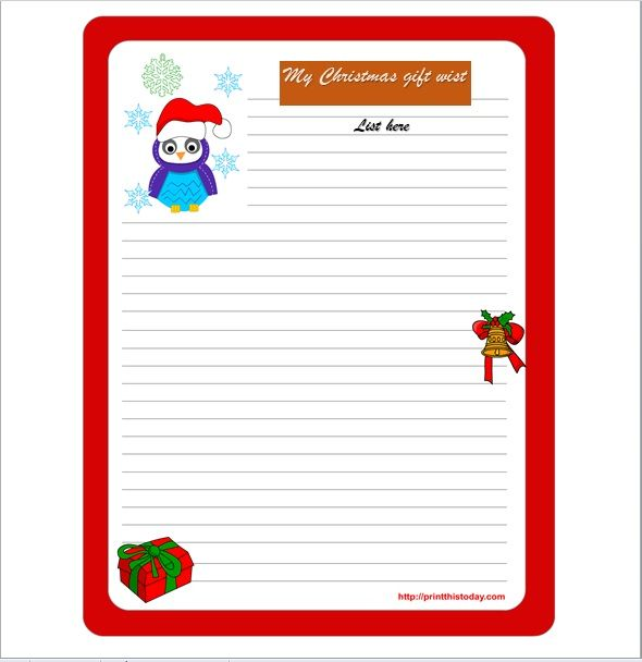 Christmas gift list template 24