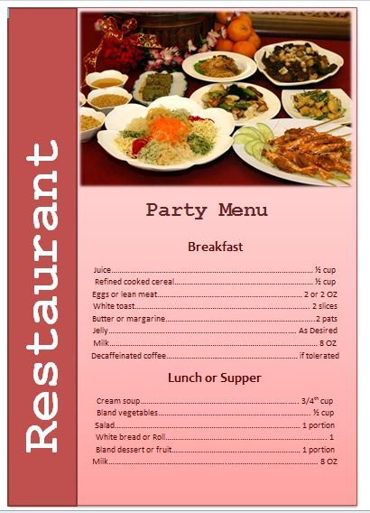 Party Menu Templates 11