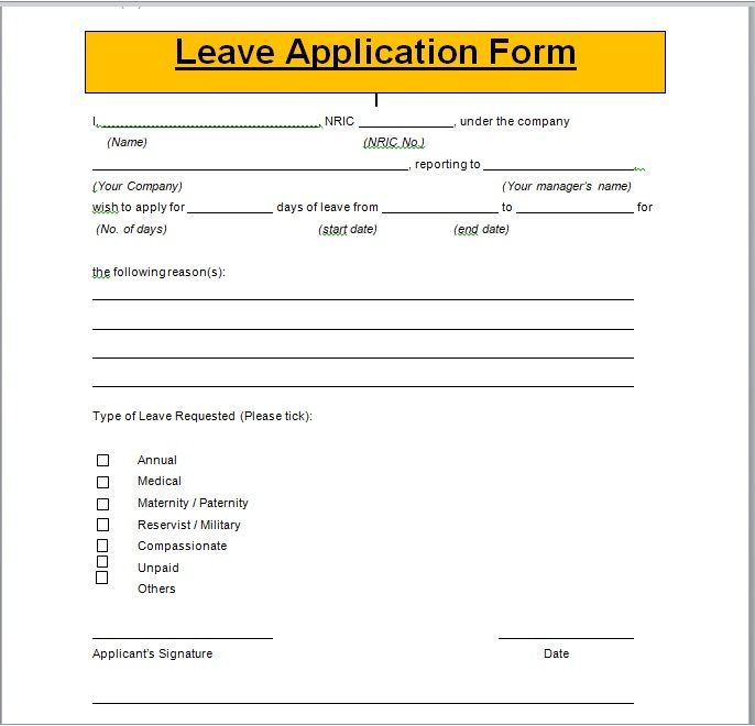 leave application form template 04